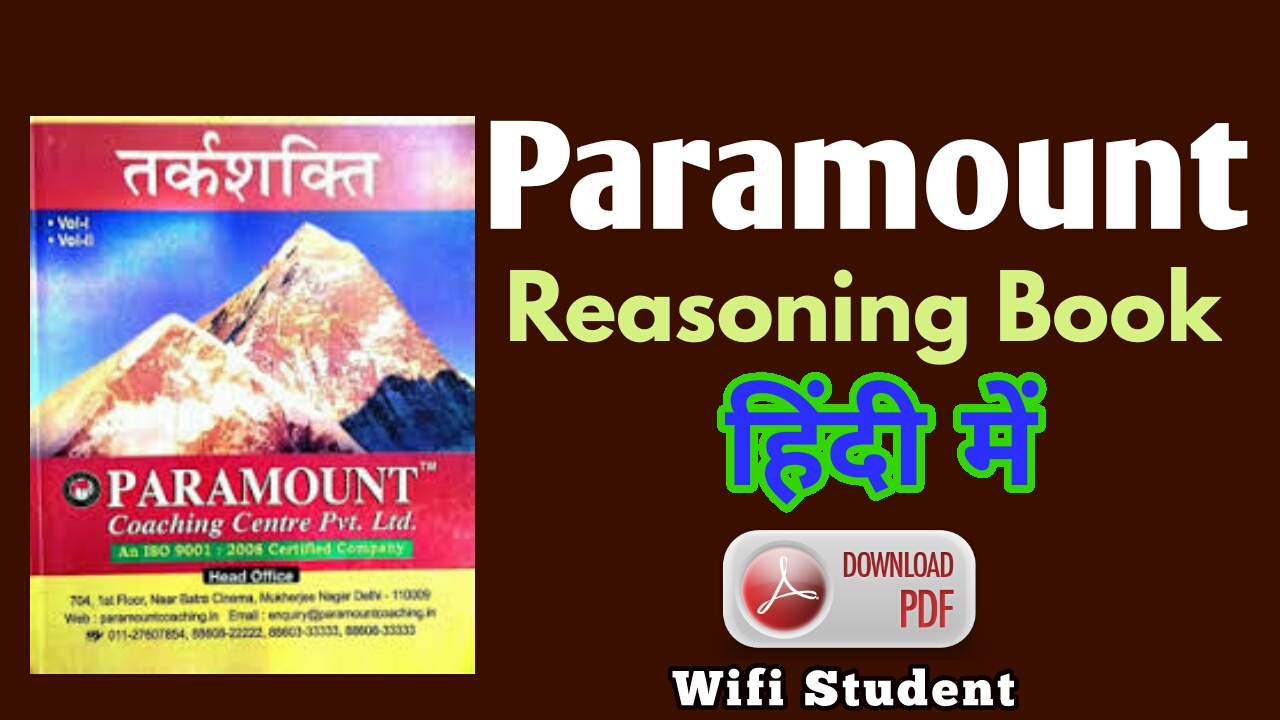 Paramount reasoning book pdf in hindi