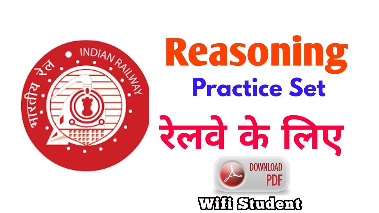 Reasoning practise set for railway exam free pdf download