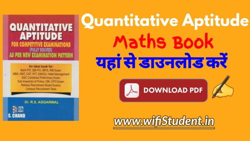 Quantitative Aptitude Book Pdf by Abhijit Guha - Wifi Student