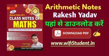 Rakesh Yadav Maths book