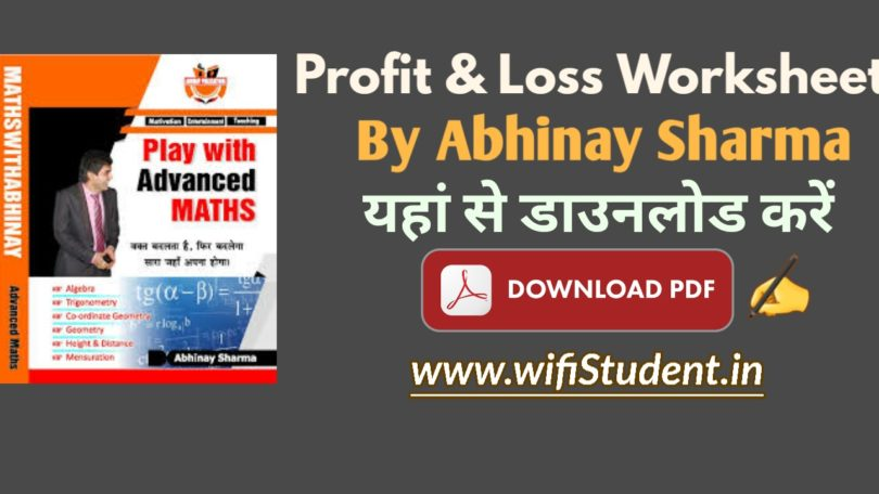 profit and loss book pdf download