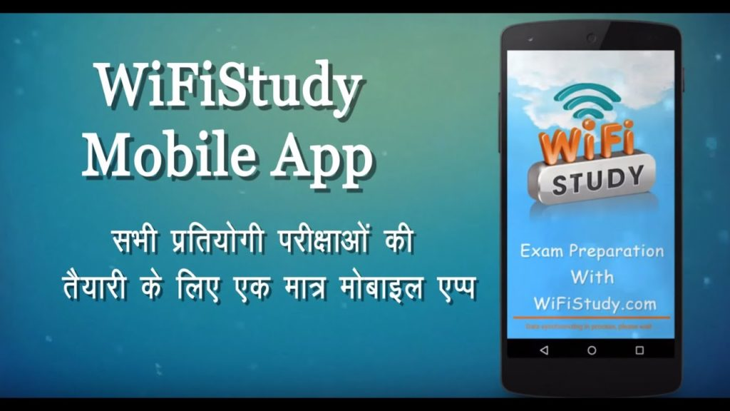 WifiStudy: Current Affairs, Test Series, Mock Test, Live Classes